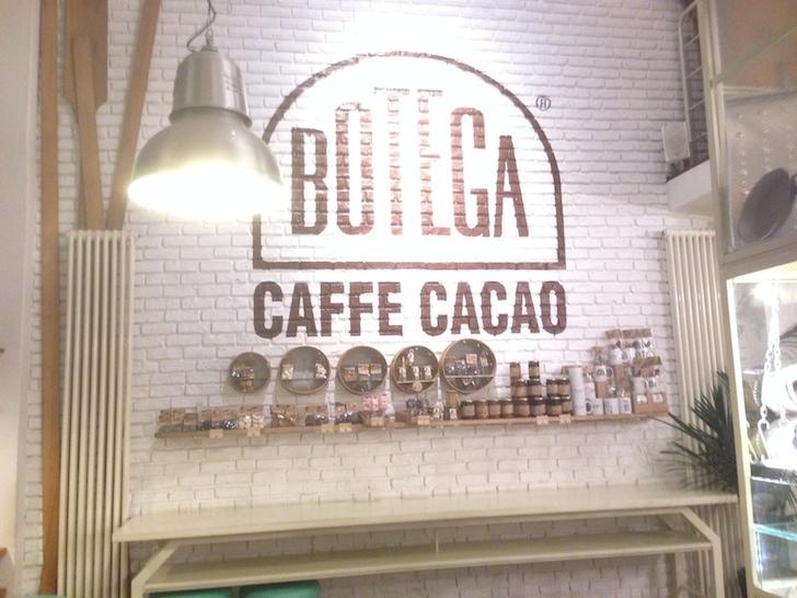 Botega del caffè - 09