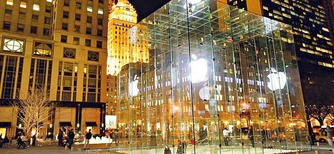 Nasce il primo apple store in centro a milano ecco come for Hotel centro new york